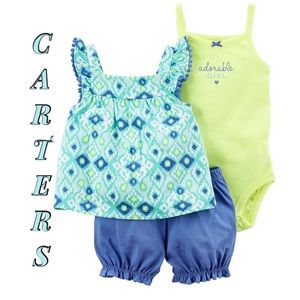 🆕🎁😍3pc Outfit!